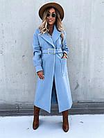 Женское тёплое кашемировое двубортное пальто бежевое голубое черное холлофайбер норма ботал