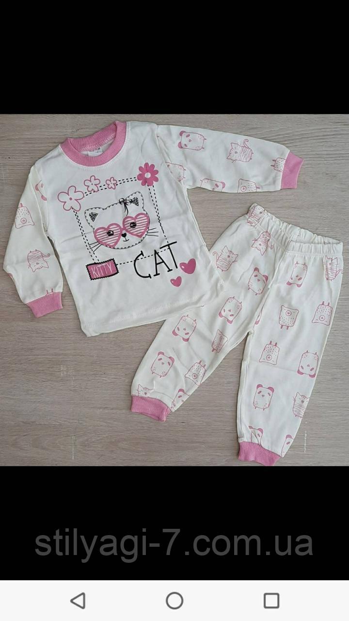 Пижама для девочки 1-3 лет молочного цвета кошка оптом