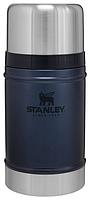 Термос для еды Stanley Classic Legendary Nightfall 0.7 л (пищевой термос)