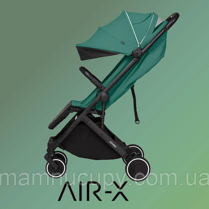 Детская прогулочная коляска Anex Air-X Ax-05 Green
