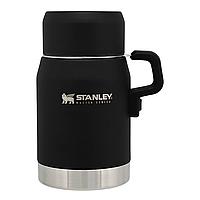 Термос для еды Stanley Master Foundry Black 0.5 л черный (пищевой термос), фото 1