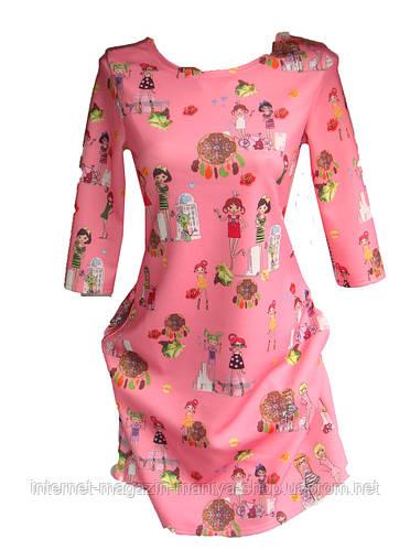 Женское платье дайвинг