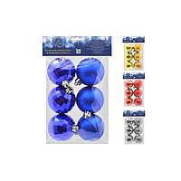 Елочные шарики 5см 6шт/пак (варианты цветов)