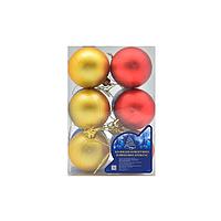 Елочные шарики 5см 12шт/наб