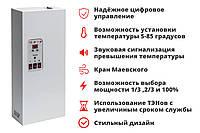 Электрокотел отопления STARVA 4.5 кВт с цифровым управлением ( 220/380V ) без насоса / габариты 480*200*100мм