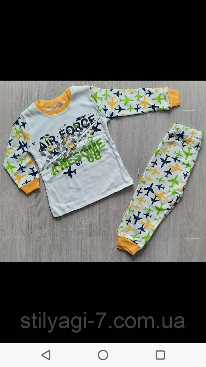 Пижама для мальчика на 1-3 лет белого цвета оптом