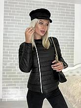Куртка черная стеганная черная с косой змейкой,  Женская демисезонная куртка,  Куртка осенняя женская.