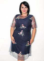 Сукня жіноча Темно-синє з сіткою