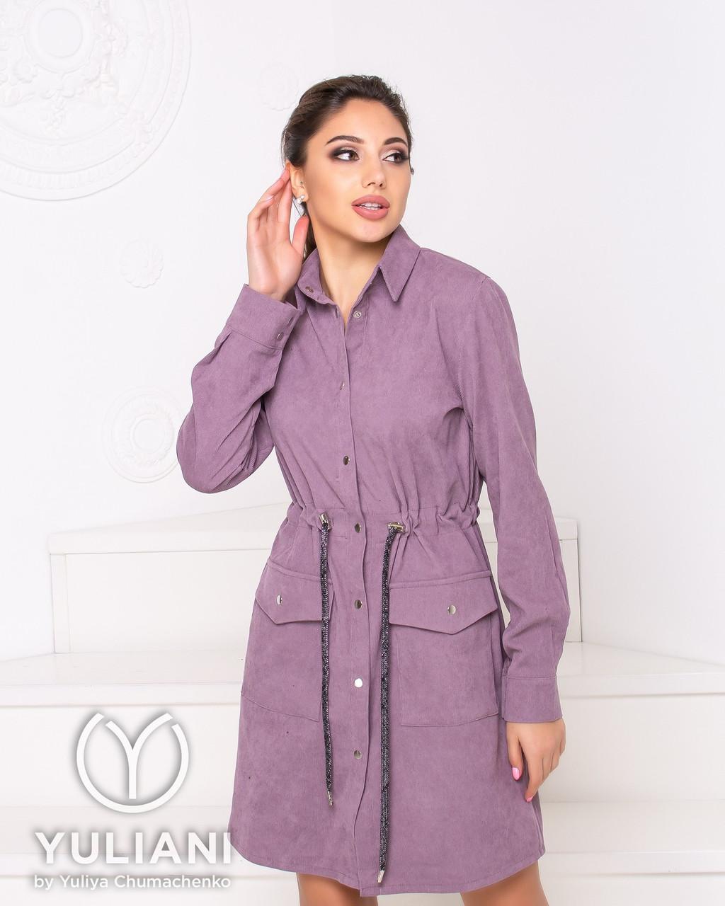 Платье-рубашка женская цвета лаванды от YuLiYa Chumachenko