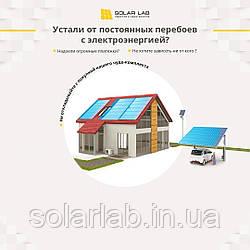 Автономная солнечная электростанция 5кВт