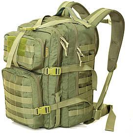 Тактический рюкзак Travel Extreme Tactic 36 л