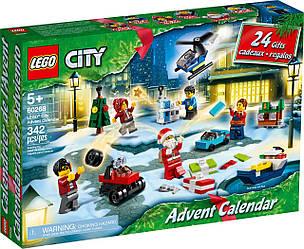 Lego City LEGO 60268 Advent Calendar. Новогодний календарь Конструктор Лего Сити Адвент
