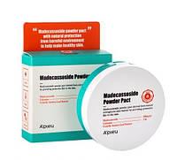 Противовоспалительная матирующая пудра A´PIEU Madecassoside Powder Pact 6 гр