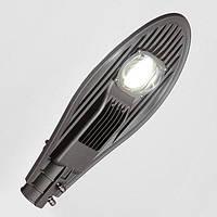 Уличный консольный светодиодный LED светильник 50W