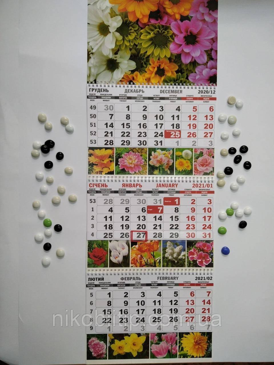 "Календар настінний серіїї ""Еліт"""