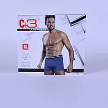 Мужские трусы - боксеры C+3 440 M черные, фото 2