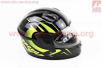 Шлем детский закрытый 801 XS - ЧЕРНЫЙ с рисунком зеленым 330892