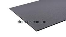 Кассеты металлические для подвесного потолка  Черные 600х600мм 0,5мм Плоская