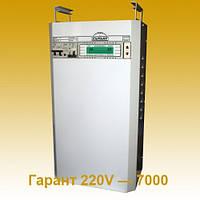 Стабилизаторы большой мощности Гарант 220V — 7000