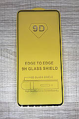 Защитное стекло Samsung Galaxy Note 10 Lite (N770) 5D 9D Full Glue полное покрытие (черная рамка) полный клей