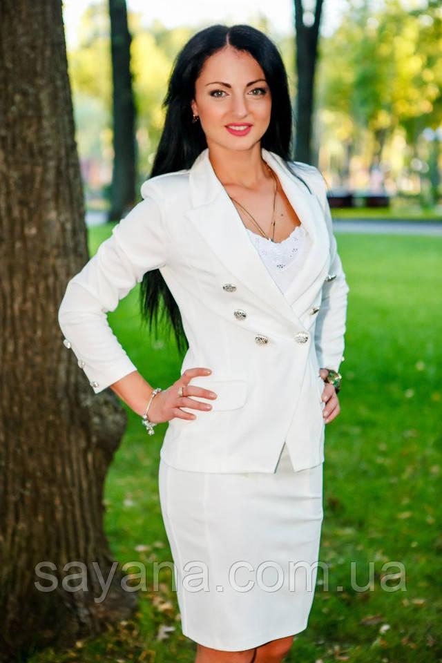 Купить деловой женский костюм Москва