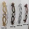 Ручка мебельная Ozkardesler 5447-09 SAHRA 96mm Медь с камнями, фото 5