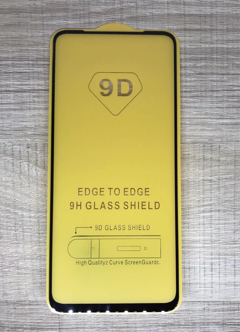 Защитное стекло Samsung Galaxy M11 2020 (M115) 5D 9D Full Glue полное покрытие (черная рамка) полный клей