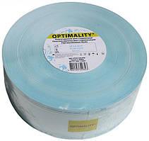 Рулони для стерилізації 75мм х 200м, Optimality (пар/формальдегід)