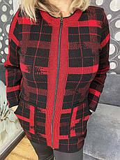 Вязаная бордовая кофта для полных женщин Клетка рванка, фото 3