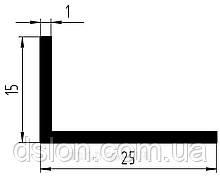 Уголок алюминиевый анодированный 15*25*1 мм