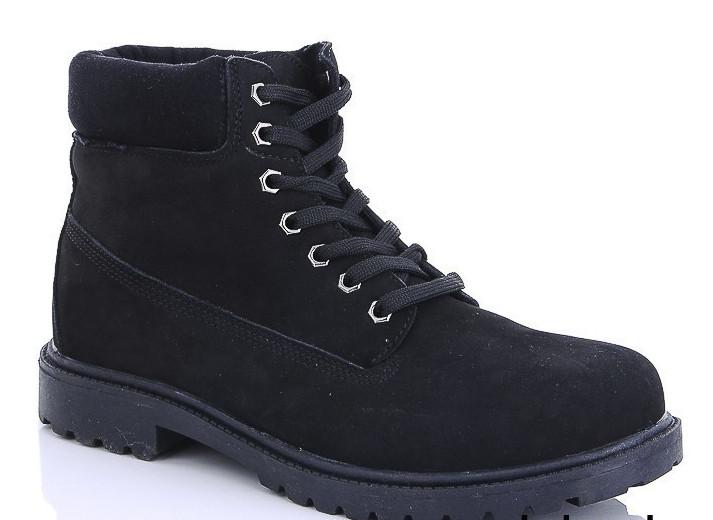 Мужские зимние ботинки BR-S натуральный нубук черные 42 р. - 28 см 1283753055