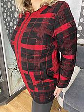 Червона в'язана кофта для повних жінок Клітина рванка, фото 2