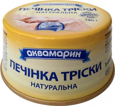 Печень Трески натуральная 190 грамм