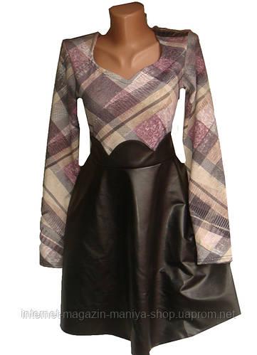 Женское платье трикотаж 3 цвета