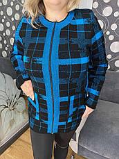В'язана синя кофта для повних жінок Клітина рванка, фото 2