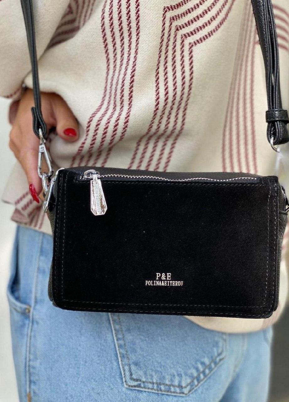 Женская замшевая сумка polina&eiterou черная