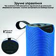 Портативная Bluetooth колонка Promate Chill 6 Вт Bluetooth 5 FM-radio Blue, фото 6