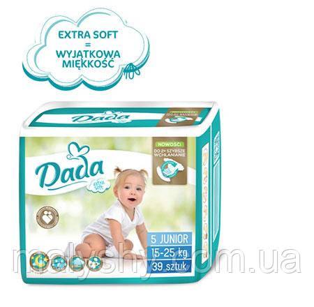 Подгузники детксие Dada  5 (15-25 кг) 39 шт. extra soft / памперсы дада экстра софт / JUNIOR