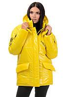 Куртка женская, цвет: желтый, размер: 42, 44, 46, 48