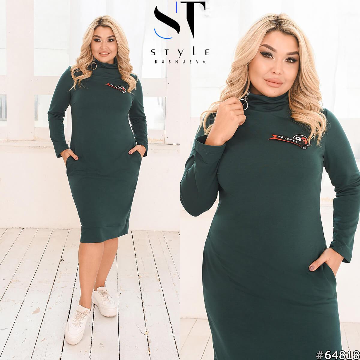 Елегантне силуетне сукню Розмір: 48-50, 52-54, 56-58