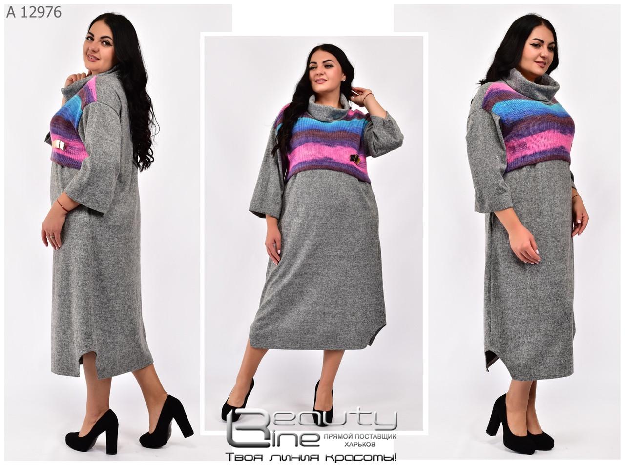 Элегантное женское платье  Размер: 52-56\56-60