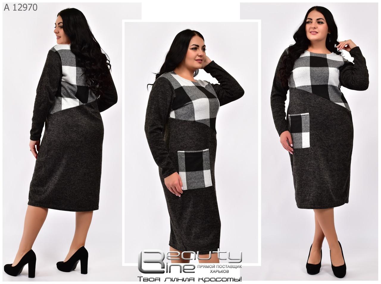 Трикотажное  женское платье размер: 50\52\54\56
