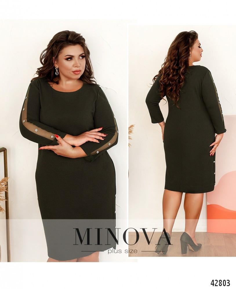 Оригинальное платье плюс сайз без застёжек и карманов Размеры: 50,52,54,56