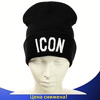 """Шапка """"ICON"""" Черная - молодежная шапка-лопата с отворотом"""