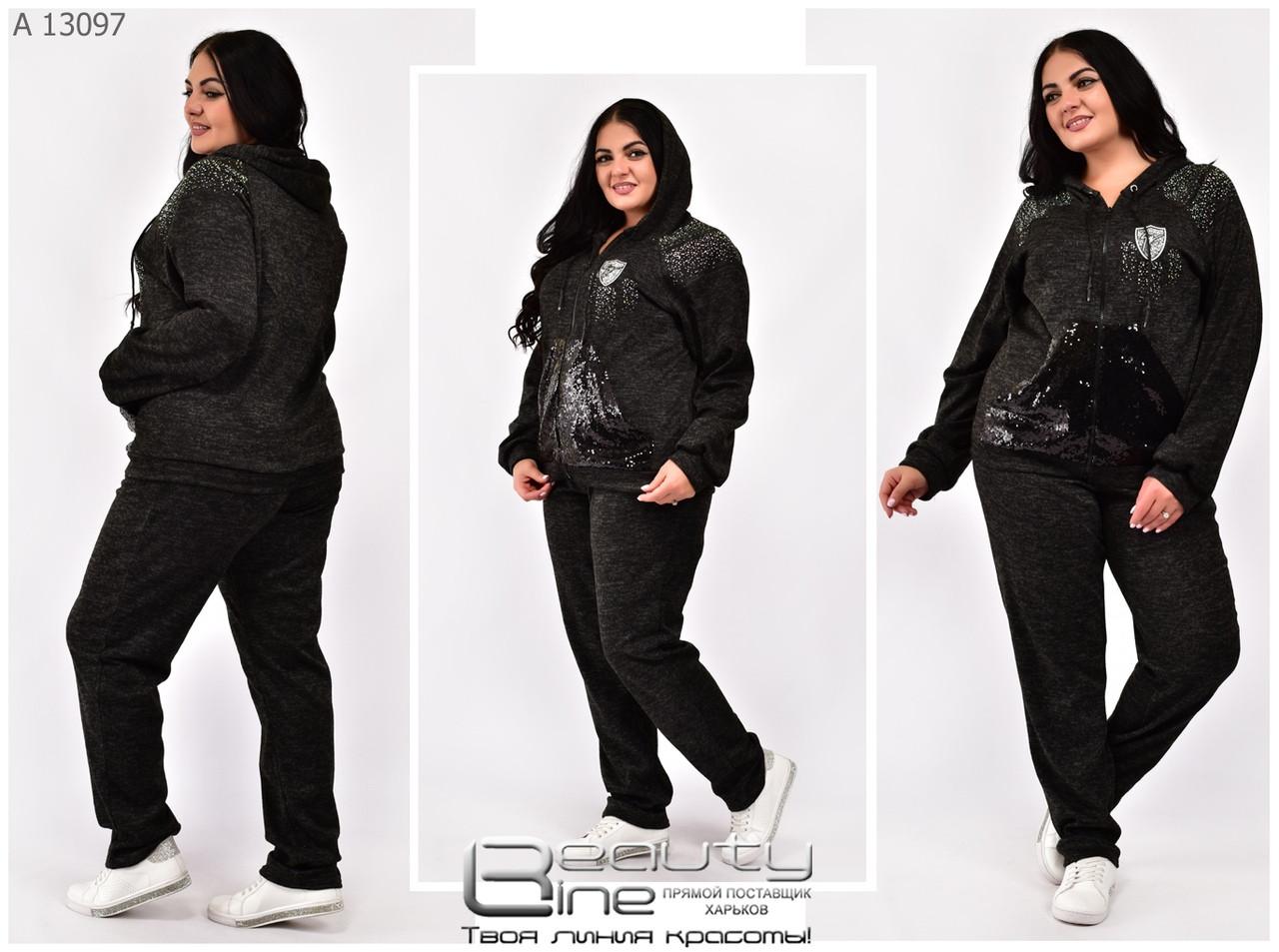 Женский прогулочный костюм большого размера : 54.56.58.60.62.64.66.68.70.72