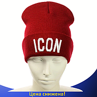 """Шапка """"ICON"""" Красная - молодежная шапка-лопата с отворотом"""