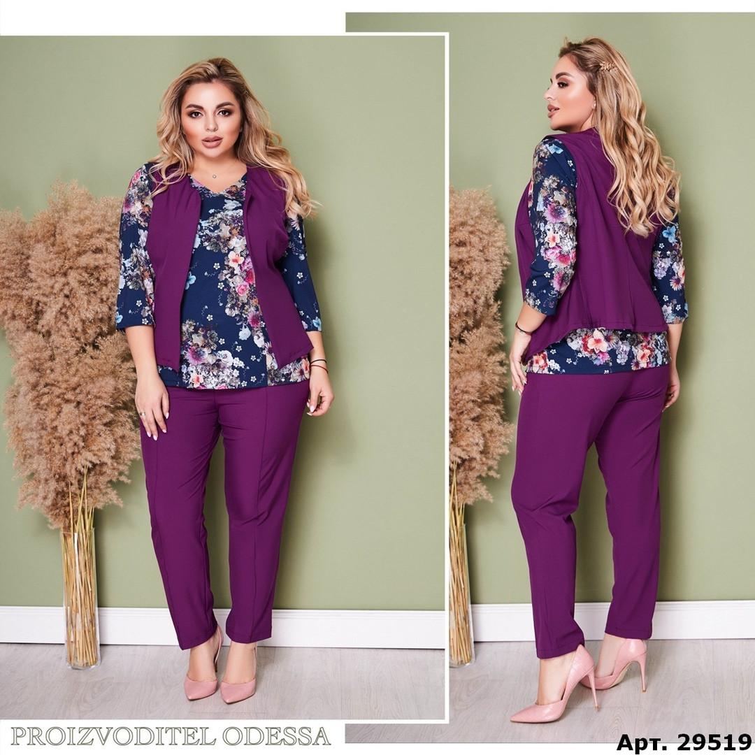 Брючный женский костюм брюки+жилет+кофта большого размера : 48-50, 52-54, 56-58, 60-62