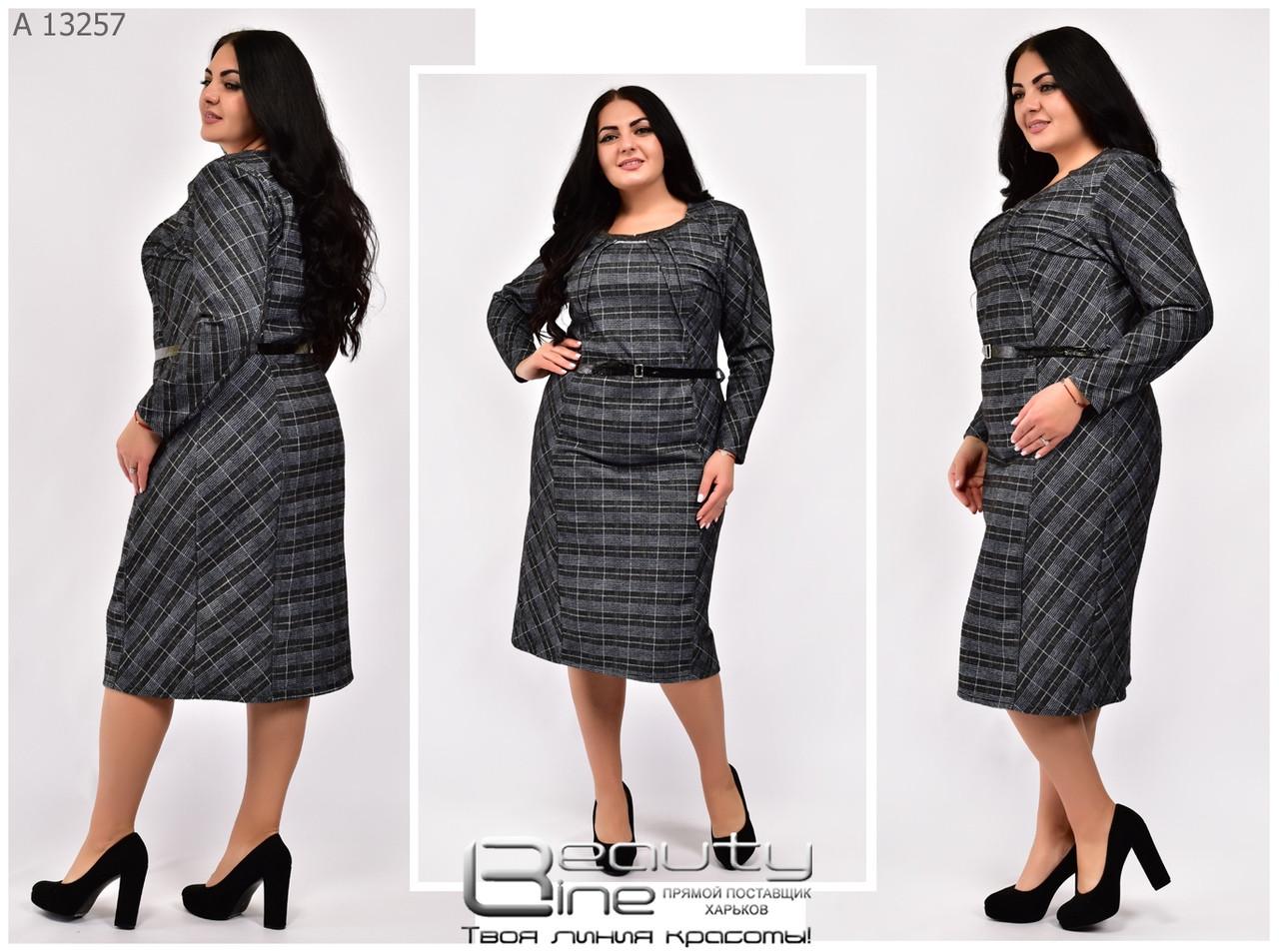 Осеннее женское трикотажное платье размеры 54\56\58\60\62\64