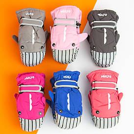Оптом рукавиці болоневые на 2 - 3 - 4 року лижні для хлопчиків і дівчаток (арт. 20-12-20)
