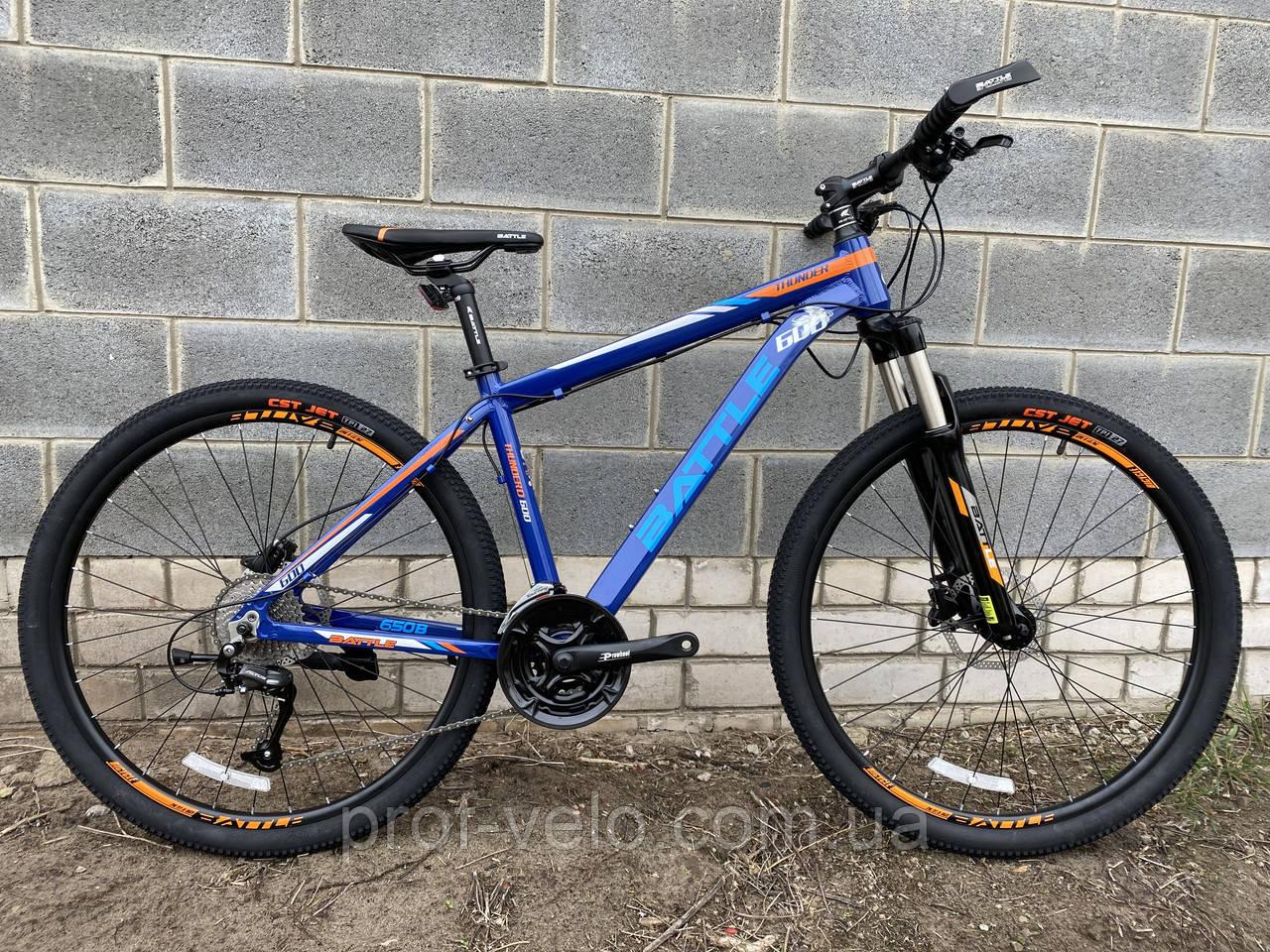 """Велосипед BATTLE МТВ 27,5-17"""" THUNDER, синий"""